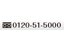 西日本の不動産 関西・中国・四国・福井県・岐阜県・三重県・愛知県