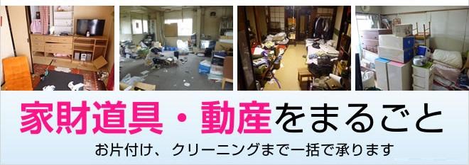 http://www.iechika.com/service.jpg